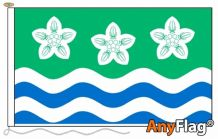 - CUMBERLAND ANYFLAG RANGE - VARIOUS SIZES